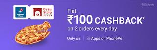 Get flat rs 100 cashback