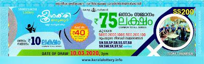 "KeralaLottery.info, ""kerala lottery result 10.03.2020 sthree sakthi ss 200"" 10th March 2020 result, kerala lottery, kl result,  yesterday lottery results, lotteries results, keralalotteries, kerala lottery, keralalotteryresult, kerala lottery result, kerala lottery result live, kerala lottery today, kerala lottery result today, kerala lottery results today, today kerala lottery result, 10 3 2020, 10.3.2020, kerala lottery result 10-03-2020, sthree sakthi lottery results, kerala lottery result today sthree sakthi, sthree sakthi lottery result, kerala lottery result sthree sakthi today, kerala lottery sthree sakthi today result, sthree sakthi kerala lottery result, sthree sakthi lottery ss 200 results 10-03-2020, sthree sakthi lottery ss 200, live sthree sakthi lottery ss-200, sthree sakthi lottery, 10/3/2020 kerala lottery today result sthree sakthi, 10/03/2020 sthree sakthi lottery ss-200, today sthree sakthi lottery result, sthree sakthi lottery today result, sthree sakthi lottery results today, today kerala lottery result sthree sakthi, kerala lottery results today sthree sakthi, sthree sakthi lottery today, today lottery result sthree sakthi, sthree sakthi lottery result today, kerala lottery result live, kerala lottery bumper result, kerala lottery result yesterday, kerala lottery result today, kerala online lottery results, kerala lottery draw, kerala lottery results, kerala state lottery today, kerala lottare, kerala lottery result, lottery today, kerala lottery today draw result,"