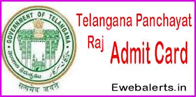 Telangana Panchayat Raj Admit Card