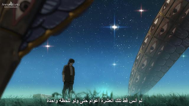 فيلم انمى Hoshi wo Ou Kodomo بلوراي 1080P مترجم اون لاين تحميل و مشاهدة مباشرة