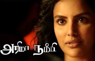 Vikram Prabhu goes on a date |Arima Nambi Scenes| Priya Anand invites Vikram Prabhu to her apartment