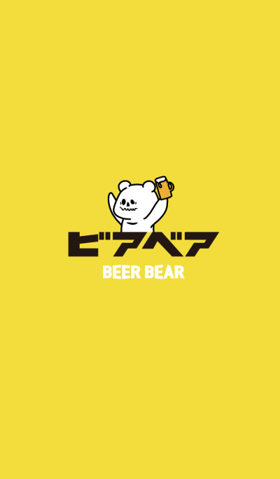 BEER BEAR Theme