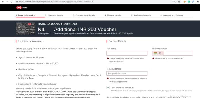 HSBC Cashback Credit Card Apply