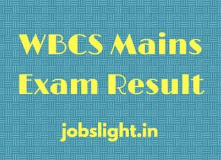 WBCS Mains Exam Result 2017