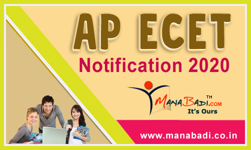 AP ECET Notification 2020
