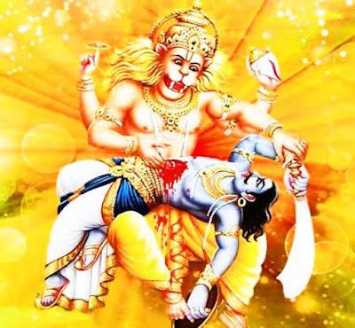 Sri Narasingh Ashtakam
