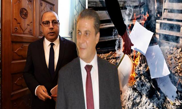 يحدث في تونس : فضيحة حرق وإتلاف وثائق بـ وزارة البيئة بعد قرار المشيشي بإجراء تدقيق شامل!