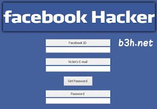 برنامج هكر اختراق فيسبوك