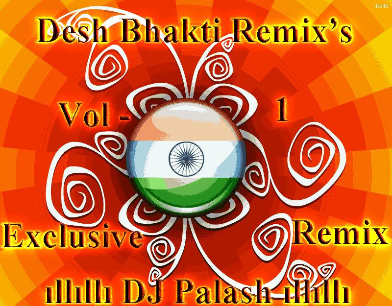 ıllıllı Dj Palash ıllıllı: Desh Bhakti Remix's Vol-1.
