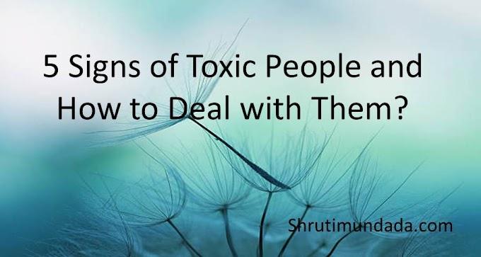 5 Signs of Toxic People and How to Deal with Them? In Hindi विषाक्त लोगों के 5 लक्षण और उनसे कैसे निपटें?
