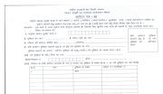 बीपीएल राशन कार्ड दिल्ली ऑनलाइन आवेदन - राष्ट्रीय खाद्य सुरक्षा कार्ड 2020
