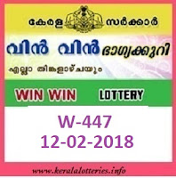 WIN WIN (W-447) LOTTERY RESULT ON FEBRUARY 12, 2018