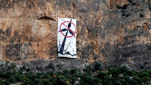 Πανό 36 μέτρων στον Κοκκινόβραχο Λεωνιδίου!