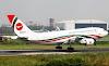 Biman Bangladesh Airlines Limited Job Circular 2019 ; New Job Circular
