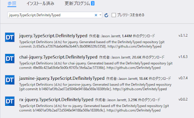 jquery.TypeScript.DefinitelyTyped
