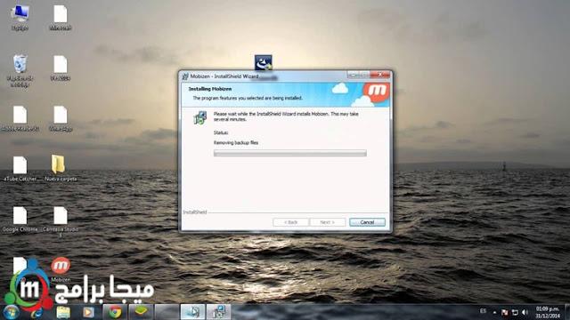 كيفية تشغيل mobizen للكمبيوتر
