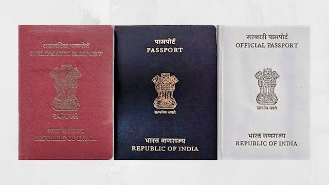 Passport Online Apply पासपोर्ट ऑनलाइन बनाने के लिए जाने क्या है पूरा प्रोसेस