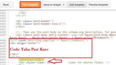 code-ko-yaha-past-kare