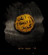 Kuss Bin Saide, Efendimizin Peygamberliğini Haber Veriyor
