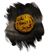 Sa'd Bin Ebi Vakkas'ın İslamiyetle Şereflenmesi