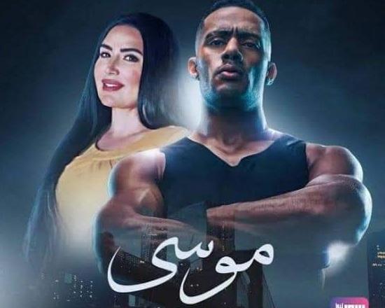 """قصة مسلسل محمد رمضان """"موسى"""" وموعد العرض والقناة الناقلة"""