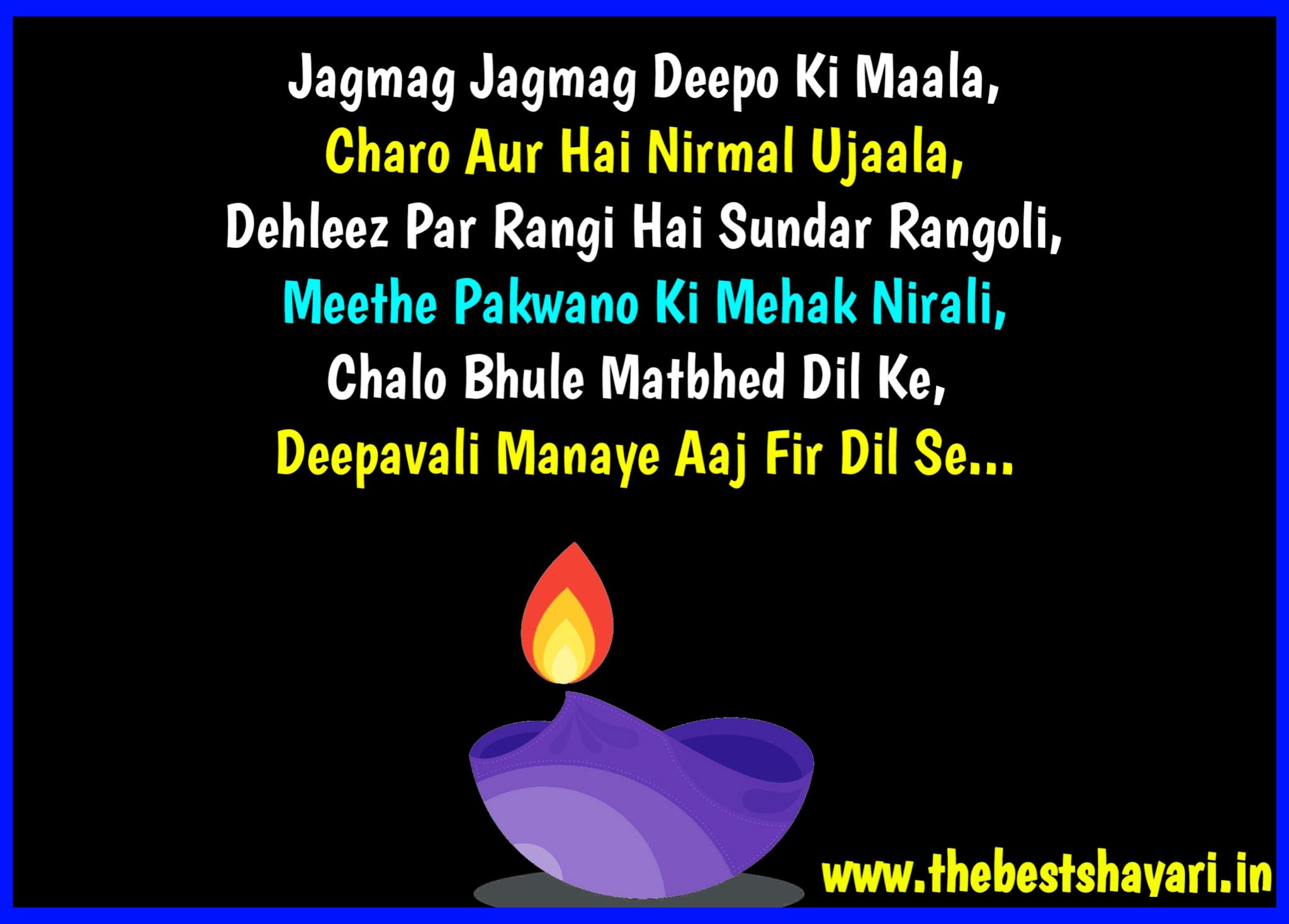 diwali wishing messages