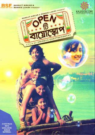 Poster of Open Tee Bioscope 2015 Full Bengali Movie DVDRip 720p