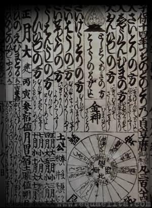 Традиционный китайский календарь