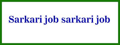 Sarkari job sarkari job