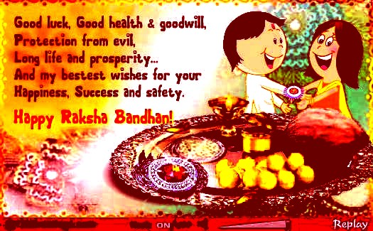 Happy Rakhi SMS Wishes for Brother
