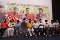 Thiruppathi Samy Kudumbam Tamil Movie Audio Launch Stills  0025.jpg