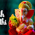 Ganesh Chaturthi 2020 Wishes, Whatsapp Status, Quotes, Personal Message.
