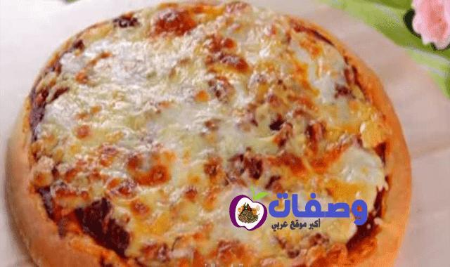 طريقه عمل البيتزا هبه ابو الخير