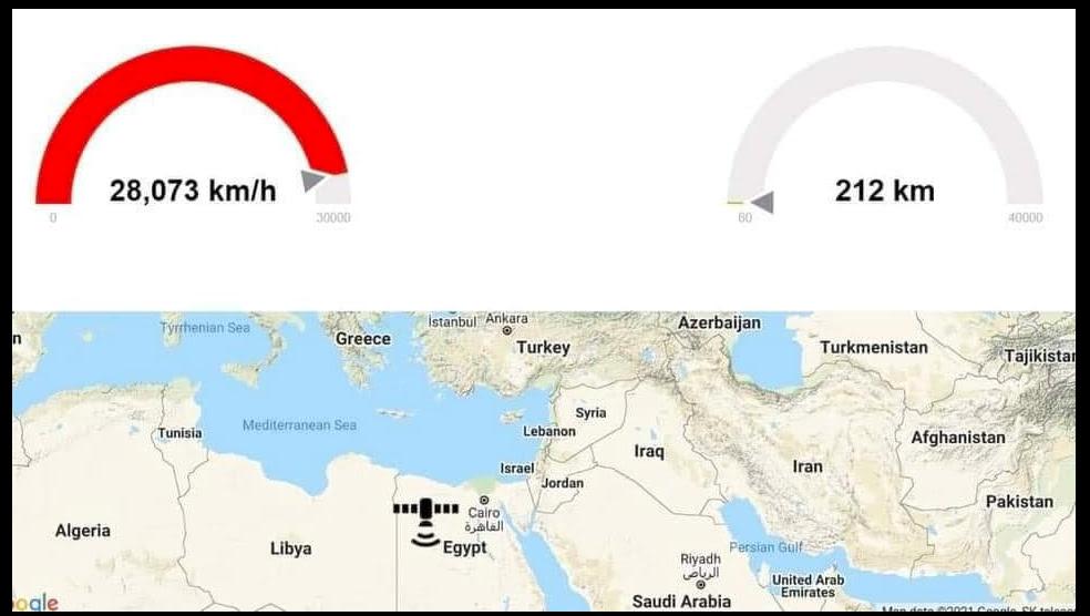 الصاروخ الصيني يعبر مصر