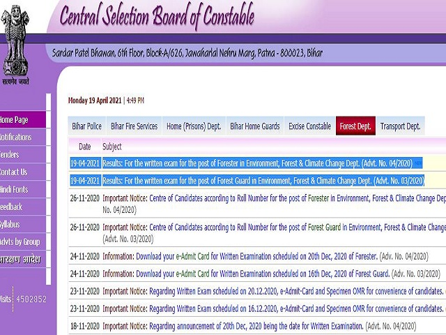 CSBC Bihar Forest Guard and Forester Result 2020-2021 Out.