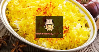 Rice with saffron