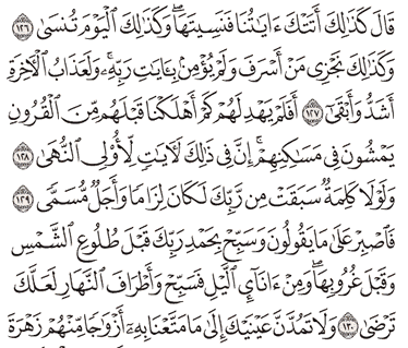 Tafsir Surat Thaha Ayat 126, 127, 128, 129, 130