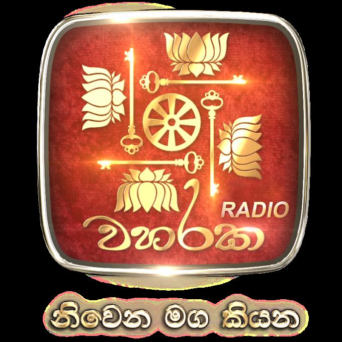 Waharaka Radio