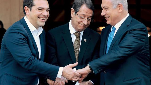 Το καταραμένο φοβικό σύνδρομο: Η ΑΟΖ, η Ελλάδα και η πρόταση του Ισραήλ