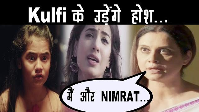 Finally Kulfi raises voice against evil Ammaji and gets her punished in Kulfi Kumar Bajewala