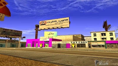 download gta egypt