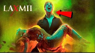 Laxmi movie download kaise kare