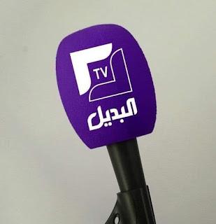 تردد قناة البديل tv الجزائرية على النايل سات frequence el badil tv