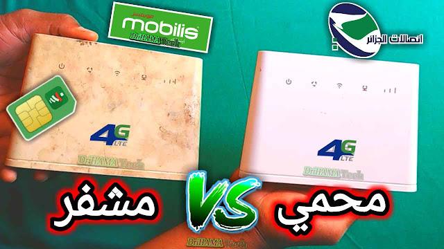 موديم 4 جي 4G LTE  من اتصالات الجزائر