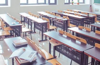Merancangkan Lingkungan Belajar yang Efektif