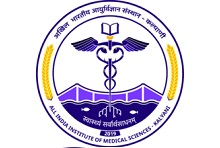 AIIMS Kalyani Recruitment of Librarian Grade–I (Documentalist)