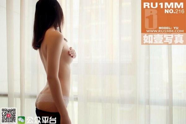 RU1MM1-02 NO.216 09050