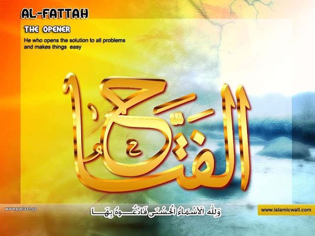 18. الْفَتَّاحُ [ Al-Fattah ] | 99 names of Allah in Roman Urdu/Hindi