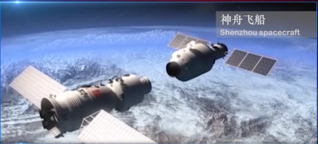 Space Mission Names Embody Chinese Romanticism