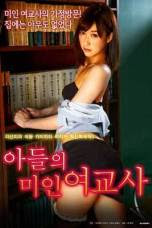 A Beautiful Female: Teacher of His Son (2018)